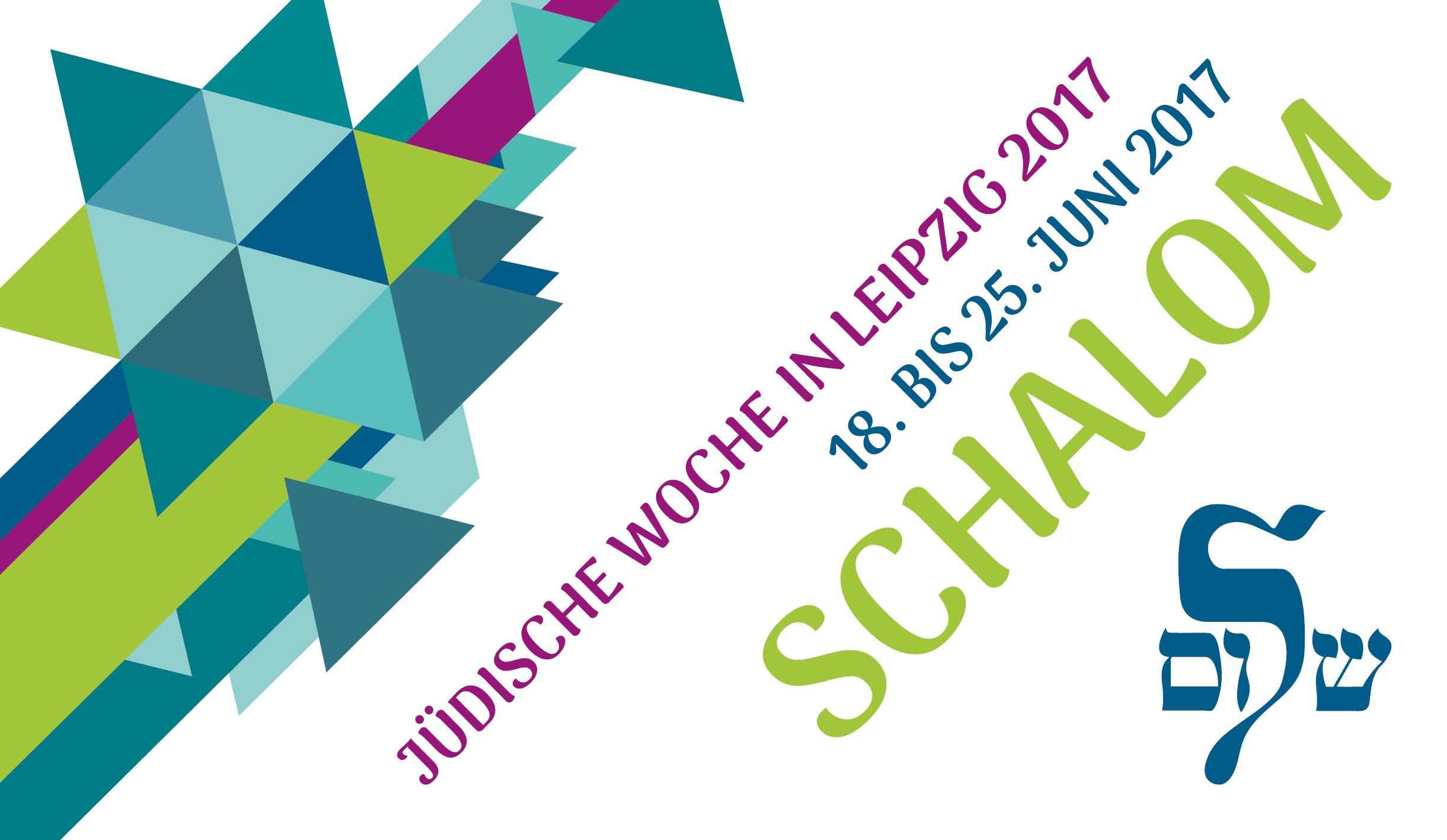 EMG_Logo-Juedische-Woche-in-Leipzig_2017